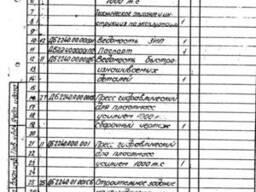 Техническая документация на пресс гидравлический ДБ2240А
