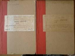 Техническая документация на пресс гидравлический ДА2243