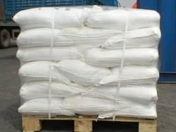 Техническая соль (хлорид натрия), купить, цена, доставка