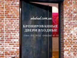 Технические бронированные двери