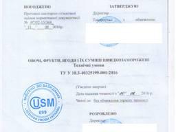 Технические условия, сертификация продукции