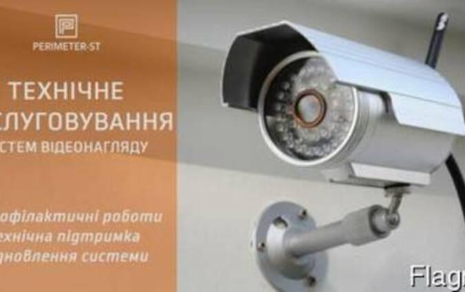 Технічне обслуговування Відеоспостереження
