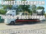 Техпомощь на дороге Одесса - фото 1