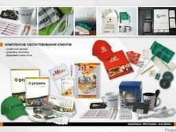 Текстиль, Полиграфия, Печать, Рекламая Сувенирная продукция