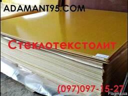 Текстолит ПТ, ПТК, Стеклотекстолит СТЭФ, листы 1000х2000 мм.