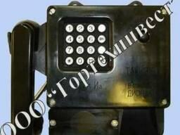 Телефон шахтный ТАШ-1319к (кнопочный)