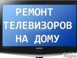 Телемастер на дом,Днепровский район,Ремонт Телевизора