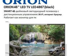 """Телевизор 48"""" диаг ORION SMART TV Led 4867 NwaGlobal"""
