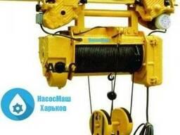 Тельфер 2т Барнаул таль 2т Алтайталь цена тельфер 2 тонны
