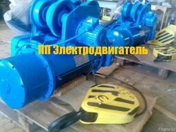 Тельфер болгарский 1т 18м таль Болгария 1 тонна купить 1т