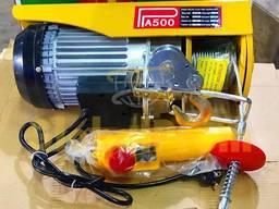 Таль электрическая РА 500 кг