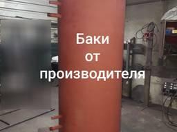 Телоаккумулятор Бак Емкость Резирвуар