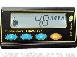 ТЭМП-УТ1С ультразвуковой толщиномер