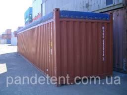 Тент ПВХ на контейнер 40 футов- зерновоз