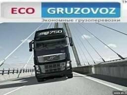 Тентованный транспорт 10-20тонн Киев - Украина