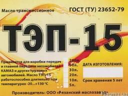 Тэп-15 (Нигрол)
