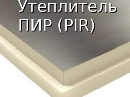 Теплоизоляционные плиты pir (пир) бумага/бумага 150мм