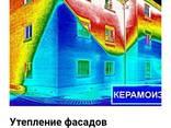 Теплоізоляція Керамоізол ( Керамоізол ) - фото 3