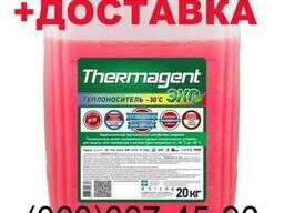 Теплоноситель на пропиленгликоле Biotherm-30