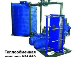 Теплообменное оборудование для литейного производства.