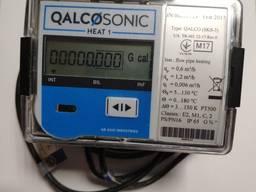 Теплосчетчик Axis Qalcosonic Heat1 0, 6, ультразвуковой DN15