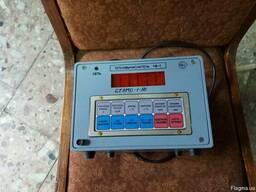 Тепловычислитель УВ1-01