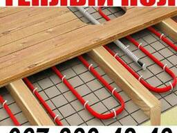 Теплый пол электрический кабельный Warmstad 0,65 м2