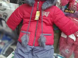 Теплый зимний костюм комбинезон на синтепоне и меху для. ..
