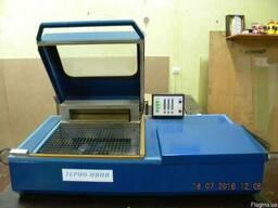 Термо-мини упаковщик