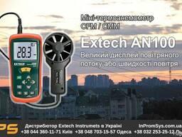 Термоанемометр CFM/CMM Extech AN100
