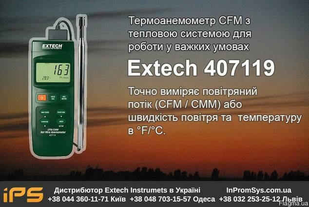 Термоанемометр CFM с тепловой системой Extech 407119