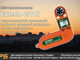 Термоанемометр мини Extech 45118