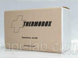 Термобокс ИК-2М для лекарств, вакцины