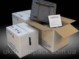 Термобокс softbox (комплект ) 60 литров