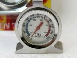 Термометр для духовки качественный (нержавейка) отдельностоя