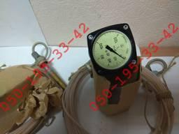 Термометр манометрический показывающий ТКП60