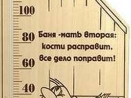 Термометр в баню