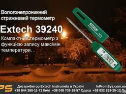 Термометр влагонепроницаемый стержневой Extech 39240 в налич