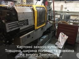 Термопластавтомат Хмельницкий 125см³