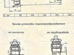 Термометр сопротивления ТСП-8044Р ТСМ-8044Р тсп-8044 тсм