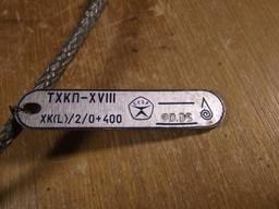 Термопреобразователь ТХКП-XVII 0 400