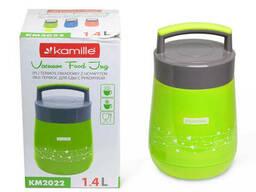 Термос пищевой Kamille со стеклянной колбой и 2 емкостями 1,4 л