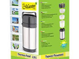 Термос пищевой Maestro 3 емкости, 2 л
