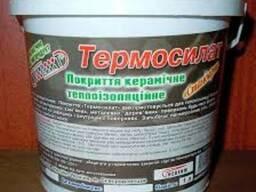 Термосилат-стандарт -утеплитель на все случаи
