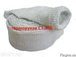 Термостойкий изоляционный рукав СТ-500 (до 650°C)