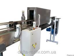 Термотоннель для усадки Термоколпачка
