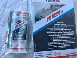 Terokal 9225 SF (Терокал 9225)