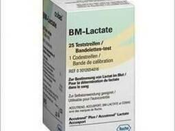 Тест-полоски лактат BM-Lactate молочная кислота Аккутренд