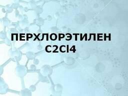 Тетрахлорэтилен (перхлорэтилен)