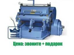 Тигельный пресс ML-1100